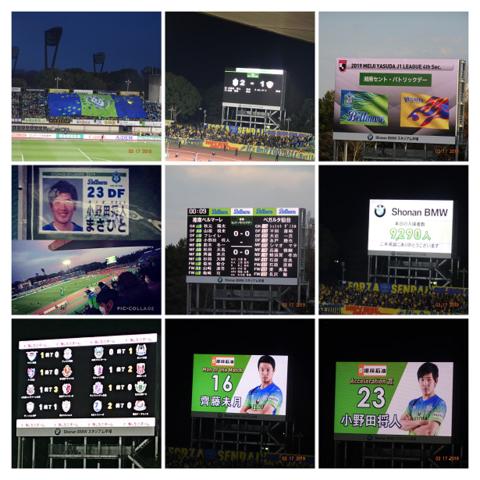 20190317_試合総括-COLLAGE.png