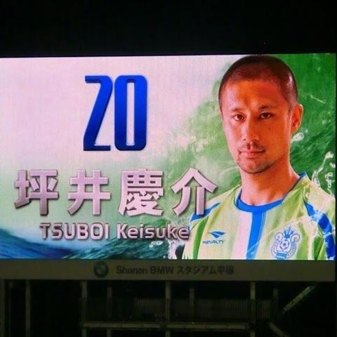 20坪井.jpg