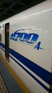 20_帰り新大阪駅 (9).jpg