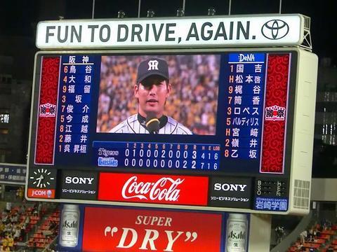 6_横浜2-3横浜DeNA (197).jpg