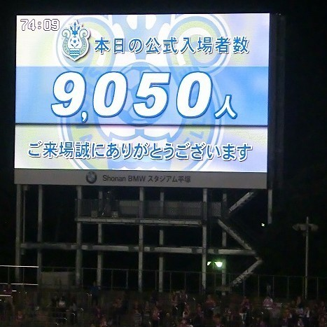9050人.jpg