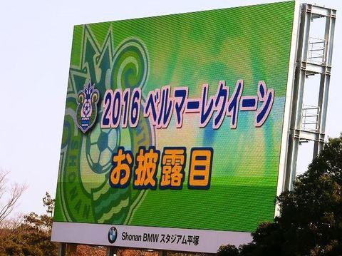 92_スタジアム入場〜キックオフ (57).jpg