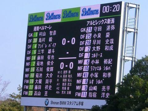 93_キックオフ〜試合終了まで (5)スタメン.jpg