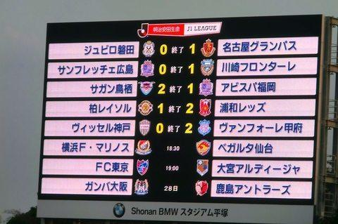 94_試合終了後スタンド内 (12).jpg