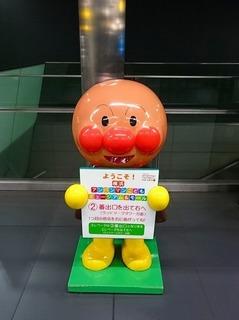 99_新高島駅 (1).jpg