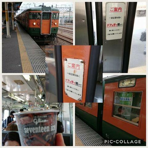 Collage 2017-08-27 10_39_47.jpg