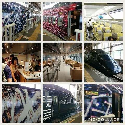 Collage 2017-08-27 13_01_47.jpg