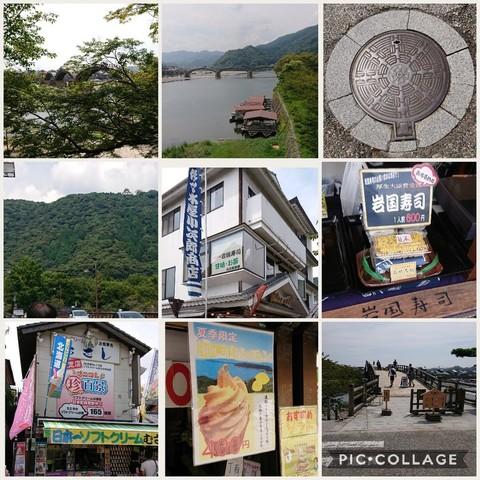 Collage202017-09-102006_14_31.jpg