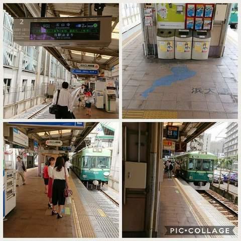 Collage 2017-09-23 09_52_33.jpg