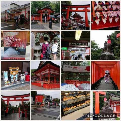 Collage 2017-09-23 伏見稲荷大社.jpg