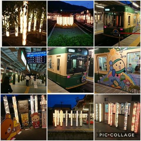 Collage 2017-09-24 06_46_59.jpg