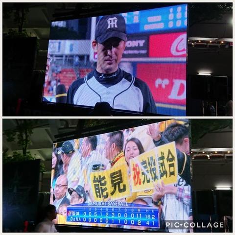 Collage 2017-09-28 21_05_50.jpg