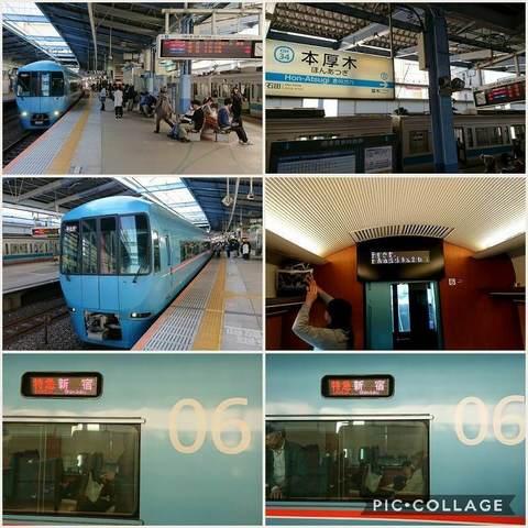 Collage 2017-10-27 09_55_35.jpg