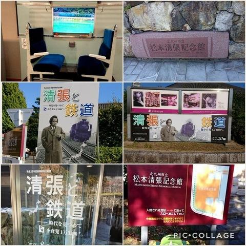 Collage 2017-11-06 13_57_52.jpg