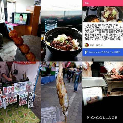 Collage 2017-11-12 05_41_10.jpg