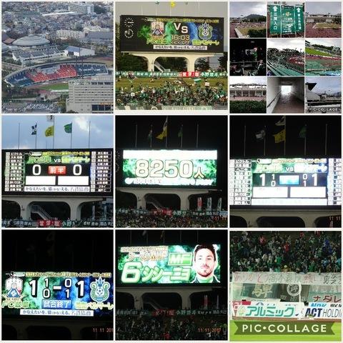 Collage 2017-11-12 06_25_25.jpg