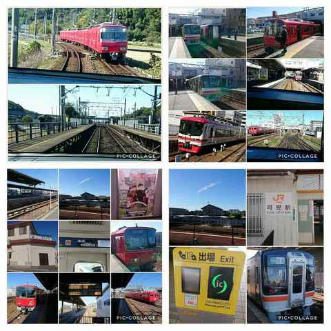 Collage 2017-11-12 11_43_25-COLLAGE.jpg