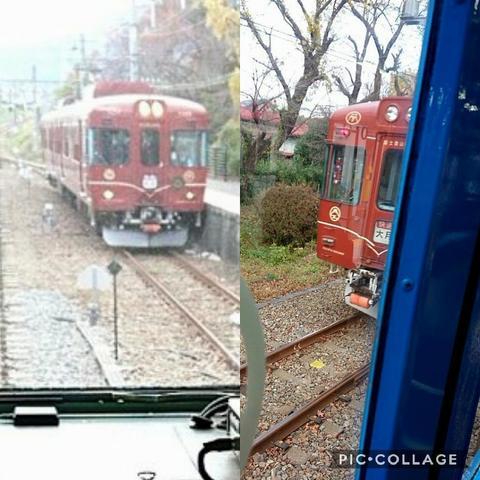 Collage 2017-11-17 14_17_07.jpg