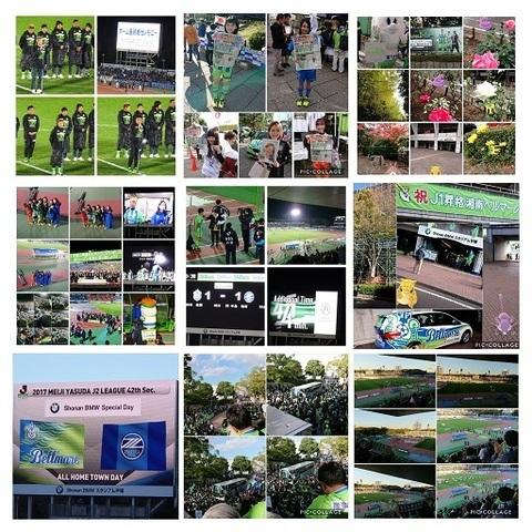 Collage 2017-11-19総括.jpg