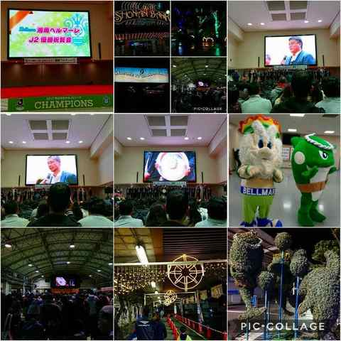 Collage 2017-11-24 08_46_29.jpg