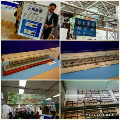 Collage 2017-12-22 16_51_57.jpg