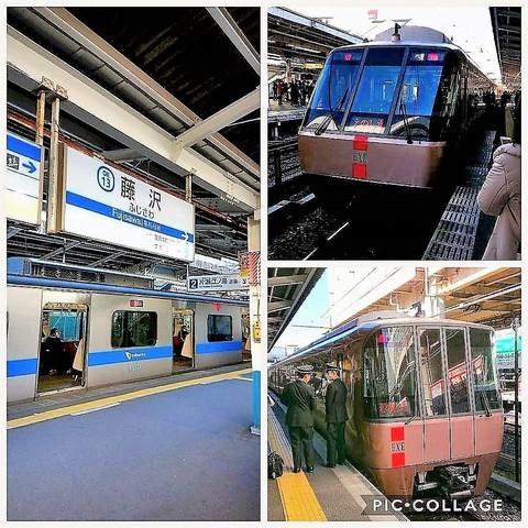 Collage 2018-01-02 10_07_41.jpg