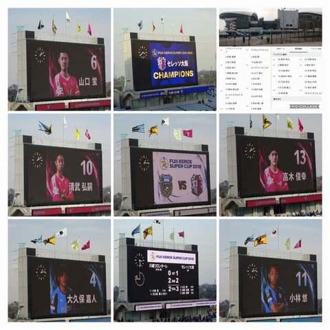 Collage 2018-02-10 11_51_14-COLLAGE.jpg