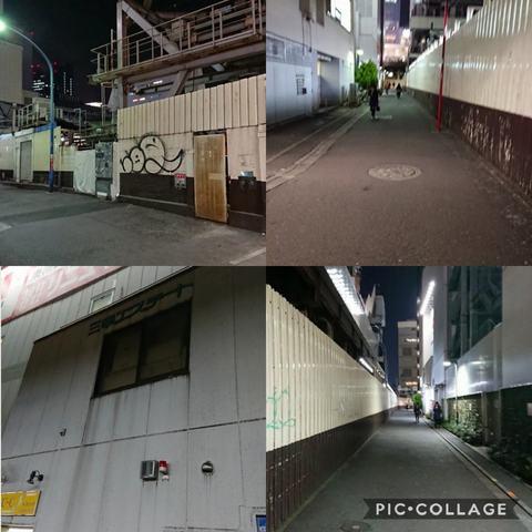 Collage 2018-02-15 19_46_33.jpg