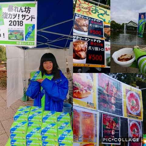 Collage 2018-03-09 10_01_01.jpg