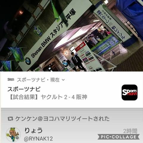 Collage 2018-04-25 21_26_49_R_R.jpg