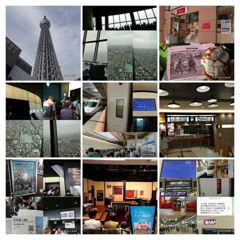 Collage 2018-04-30 10_07_40-COLLAGE(1)_R.jpg