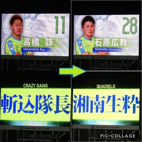 Collage 2018-05-03 12_54_58_R.jpg
