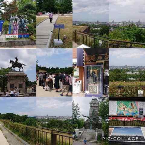 Collage 2018-06-09 11_58_17.jpg