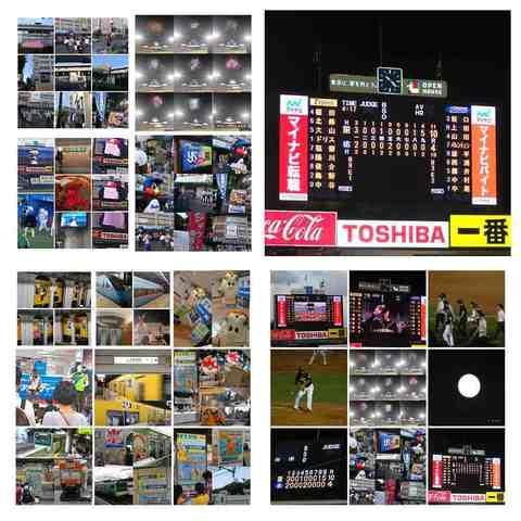 Collage 2018-07-29 試合総括.jpg