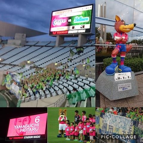 Collage202018-09-102005_26_59.jpg