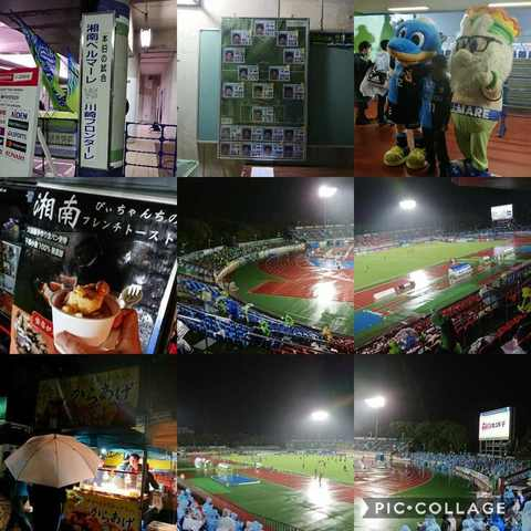 Collage 2018-09-26 19_09_22.jpg