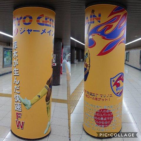 Collage 2018-12-09 19_41_40.jpg