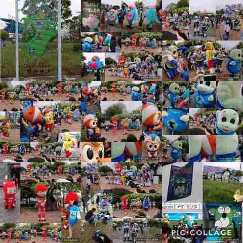 Collage 2019-04-29 05_48_18.jpg