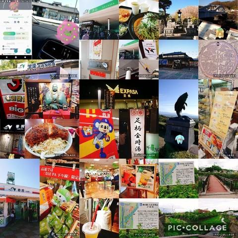 Collage202019-05-032000_24_53.jpg