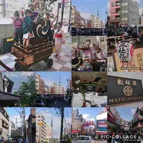 Collage 2019-05-20 07_40_32.jpg