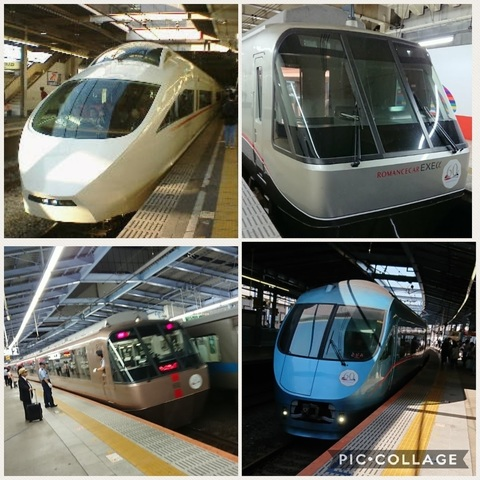 Collage 小田急ロマンスカー.jpg