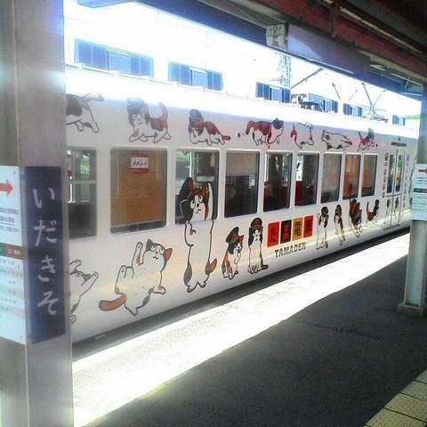 たま電車2.jpg