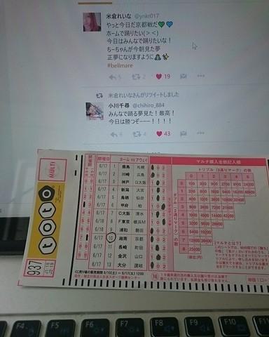 ちーちゃんの正夢.jpg