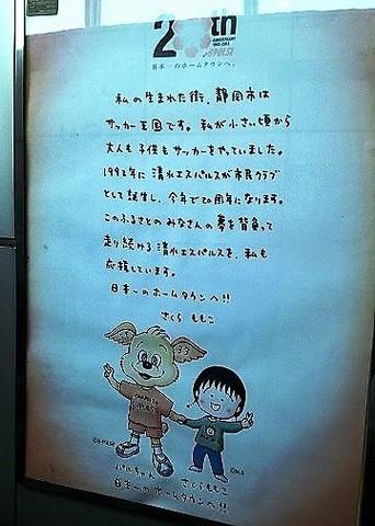 まるちゃんとパルちゃん.jpg