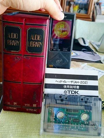 カセットテープヘッドイレーザー、ケース.jpg
