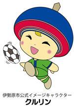 クルリンサッカー.jpg