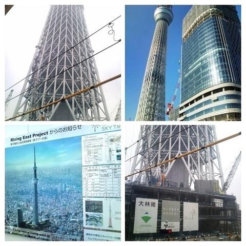スカイツリー建設中-COLLAGE.jpg