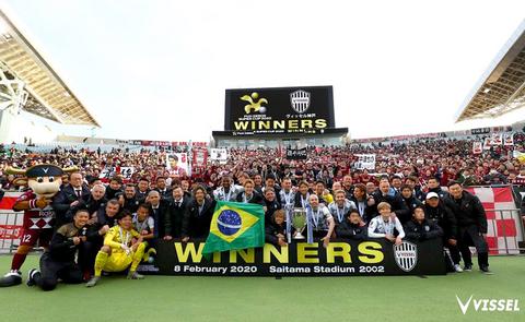 ゼロックス杯2020神戸優勝.jpg