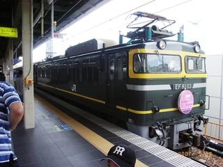 トワイライトエクスプレス機関車側.jpg
