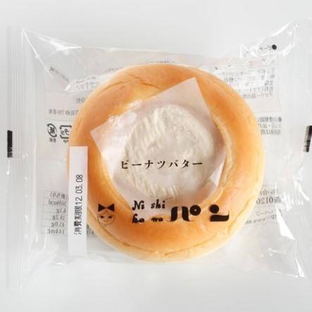 ニシカワ食品ピーナッツバター菓子パン.jpg